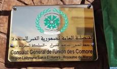 CONSULAT_COMORES_LAAYOUNE_181219