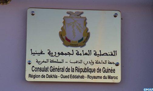 Consulat-Guinéé-504x300